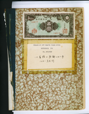 m d   papers  1952 1954