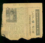 "Moloney Journal,  Page 104, Newspaper clipping (obituary): ""Died Feb 26, 1954"""
